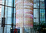 Beacon Sculpture by ESI design, soundscape by Bruce Odland